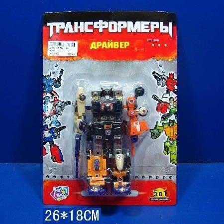 Трансформер 8010 Драйвер на листе