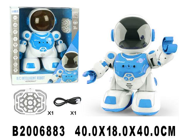 Робот р/у DB05 в кор.