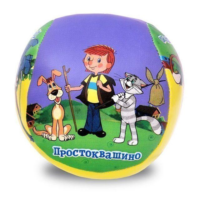 Мяч мягкий 10 см Простоквашино 12074ЯиГ